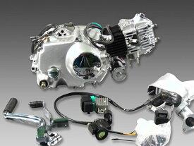 【ミニモト】50ccエンジンセル始動方式 カスタムパーツ NO0318