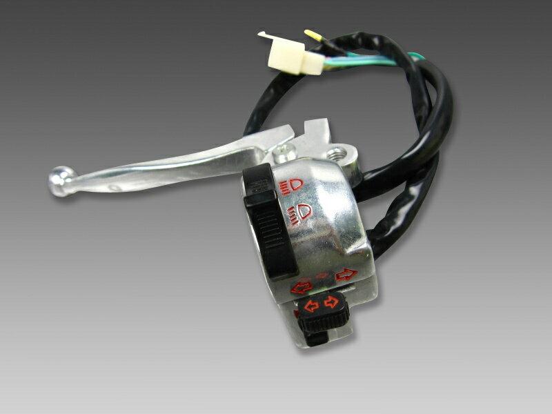小型スイッチボックスクラッチレバーセットNO1326