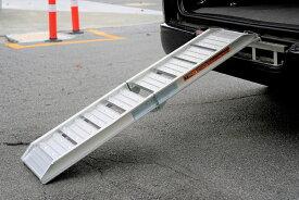 【ミニモト】汎用モーターサイクル用アルミ製スロープ折り畳み式1200mm NO6795
