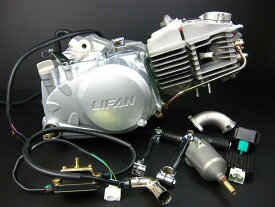 【あす楽】LIFAN製 160ccエンジン カスタムパーツ NO2628 モンキー エンジン