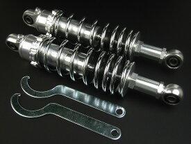 【あす楽】モンキー スーパー快速ガスリアショック 285〜305mm 銀 カスタムパーツ NO2879