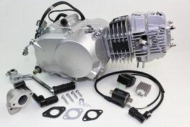 【ミニモト】125ccエンジン 2次側クラッチ仕様 カスタムパーツ NO0311