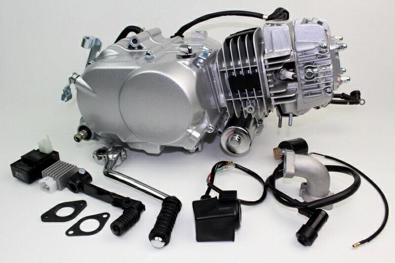 125ccエンジンセル始動方式2次側クラッチNO0313