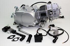 【あす楽】125ccエンジン セル始動方式2次側クラッチ カスタムパーツ NO0313
