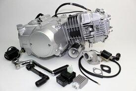 【ミニモト】125ccエンジン セル始動方式クラッチレバーなし カスタムパーツ NO0314