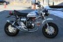 モンキーZ50JストリートベーシックマフラーカーボンNO5070