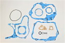 【ミニモト】マグナ50/リトルカブ遠心クラッチセル付車ガスケットセット カスタムパーツ NO5438