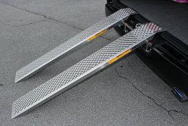 【あす楽】アルミ製スロープ・ブリッジ ストレートタイプ カスタムパーツ NO5608