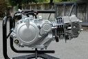 パフォーマンスZ-1型125ccエンジンNO5695