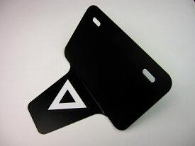 【ミニモト】サブフェンダー付きナンバーホルダー アルミ製 ブラック カスタムパーツ NO4200