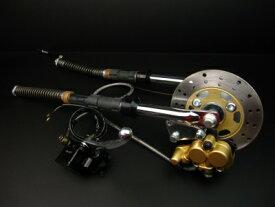 【あす楽】モンキー フロントサスペンションディスク用(5L)450mm カスタムパーツ NO4147