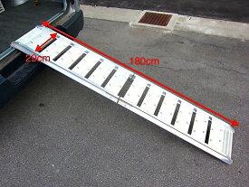 【あす楽】汎用モーターサイクル用 アルミ製スロープ折り畳み式 カスタムパーツ NO4838