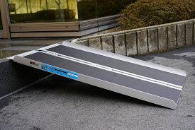 台車・車椅子・バイク用段差解消スロープ122cm滑り抑制仕様NO6578
