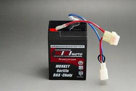 【ミニモト】強力MF6Vバッテリー 6N2A-2C タイプ カスタムパーツ NO2104