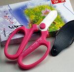ハンドクリ−エーションFキュート花鋏ピンク