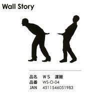 東洋ケースウォールストーリー