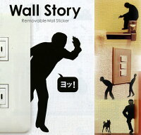 壁用ステッカー