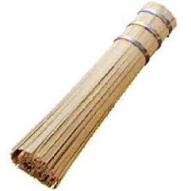 竹ササラ(銅巻)小