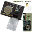 マップメジャー 多機能型 (オイル式)  D 71320
