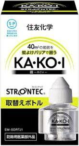 住友化学 STRONTEC (ストロンテック) 大空間屋外用虫よけ 取り替えボトル