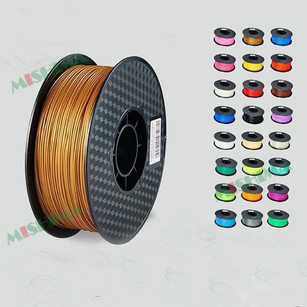 【特売】 3Dプリンター フィラメント PLA樹脂 直径1.75mm 1KG 3d printer 3Dプリンターフィラメント 全24色