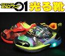 光る靴 仮面ライダーゼロワン 8003 キッズ スニーカー シューズ 靴 LED レッド ブラック ミント ブルー 通園 普段履き…