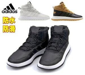アディダス ハイカット メンズ ウィンターブーツ EE9708 EE9709 EE9710 フュージョンストームウィンター クライマウォーム 防寒 防水 防滑 靴 スニーカー ブラウン ホワイト ブラック 黒 白 靴 男