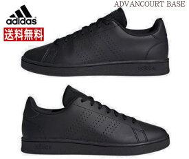 送料無料 アディダス adidas スニーカー アドバンコート ベース ADVANCOURTBASE メンズ レディース テニス コートタイプ クラシック ローカット EE7693 男性 女性 靴 プレゼント 黒 ブラック 大きいサイズ 22.5cm〜29cm