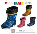 イフミー IFME あったか 防寒 レインブーツ キッズ ベビー 男の子 女の子 9721 長靴 子供靴 雪国対応 防水 防滑 雨靴 …