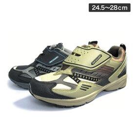 ダンロップ 幅広 軽量 スニーカー 靴 マックスランライト 112 メンズ 男性 マジックシューズ 4E【ブラック】【ベージュ】【24.5〜28cm】【あす楽対応_北陸】
