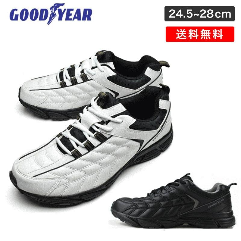 超幅広 軽量 防水 ローカット メンズ スニーカー 運動靴 グッドイヤー GY-8082 送料無料 カジュアル ウォーキングシューズ ブラック ホワイト カップインソール プレゼント 父の日 通勤 通学 24.5cm 25cm 25.5cm 26cm 26.5cm 27cm