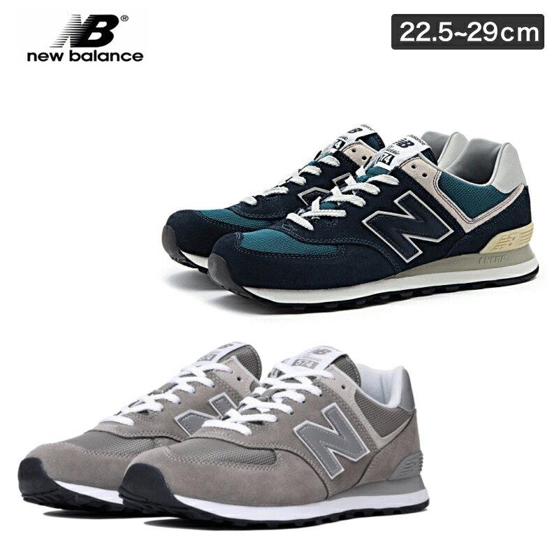 ニューバランス ML 574 グレー ネイビー EGG VN new balance メンズ レディース スニーカー クラシック 女性 男性 靴 ランニング ライフスタイル 靴 大きいサイズ プレゼント 22.5cm 23cm 23.5cm 24cm 24.5cm 25cm 25.5cm 26cm 26.5cm 27cm 27.5cm 28cm 29cm