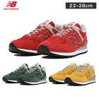 ニューバランスメンズML574レッドグリーンイエロー黄色緑赤クラシックローカットランニングトレーニングスニーカークリスマスプレゼント靴男性EGRERDEYW26cm26.5cm27cm27.5cm28cm
