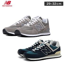 大きいサイズ ニューバランス ML 574 グレー ネイビー EGG ESS new balance メンズ スニーカー クラシック 女性 男性 靴 ランニング ライフスタイル 靴 大きいサイズ プレゼント 29cm 30cm