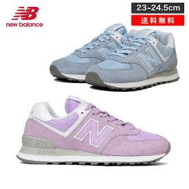 20fb165f2e88c0 ニューバランス WL574 レディース スニーカー パープル ブルー サックス ESD ESC new balance 574 クラシック 女性靴 新作