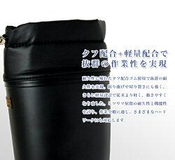 キープ長タフNo.5