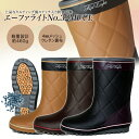 ミツウマ エーファライトNo.32MUCE ボリューム感アップのマットなスタイル【長靴 防寒長靴 スノーブーツ レディース】