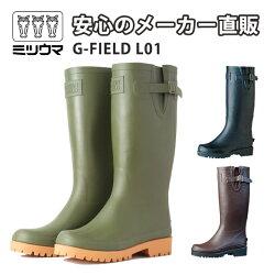 人気No.1ブーツ