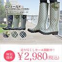 【売り尽しセール60%OFF!!】ミツウマ GフィールドNo.1102/1103