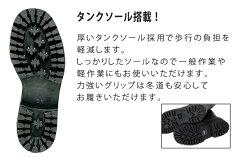 安心のミツウマ直販!!大ヒット商品グリーンフィールドL01軽くてかっこいいフィールドブーツ【楽ギフ_包装】
