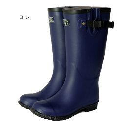 ミツウマベールノースNo.7靴レインブーツガーデニング農業軽量オールシーズン男女兼用折りたたみやわらかい梅雨防水雨靴【メーカー直販】