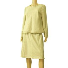 【中古】ロシャス ROCHAS レリアン 素敵なスカートスーツ 大きいサイズ 表記13号(LL相当) ベージュ ウール素材 カシミヤ混 美レース 秋冬向け レディース