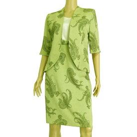 【中古】三年坂 素敵な美的スカートスーツ 高級ちりめん素材 表記Mサイズ(9号相当) 緑/グリーン ペイズリー柄 春夏向け レディース