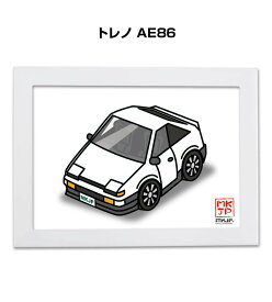 イラストA5 フレーム付き プレゼント 車 納車 祝い 男性 彼氏 メンズ 誕生日 クリスマス トヨタ トレノ AE86 送料無料