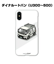iPhone Xs ケース iPhone8 iPhone7 plus iPhone6 iPhoneXS スマホケース iphone7 ケース iPhone 6 6s SE 5s plus iPhoneX 薄型 シンプル 車特集 トヨタ ダイナルートバン U300 500 スマホケース 送料無料