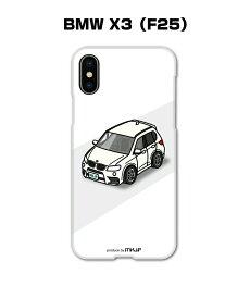 【10/28 9:59まで!ポイント20%還元】iPhone Xsケース iPhone8 iPhone7 plus iPhone6 iPhoneXS スマホケース iphone7ケース iPhone 6 6s SE 5s plus iPhoneX 薄型 シンプル 車特集 外車 BMW X3 F25 スマホケース 送料無料