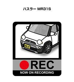 ドラレコステッカー 2枚入り ドラレコ REC 録画中 ドライブレコーダー あおり運転 煽り スズキ ハスラー MR31S 送料無料