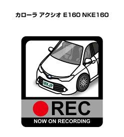 ドラレコステッカー 2枚入り ドラレコ REC 録画中 ドライブレコーダー あおり運転 煽り トヨタ カローラ アクシオ E160 NKE160 送料無料