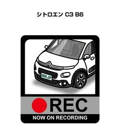 ドラレコステッカー 2枚入り ドラレコ REC 録画中 ドライブレコーダー あおり運転 煽り 外車 シトロエン C3 B6 送料無料