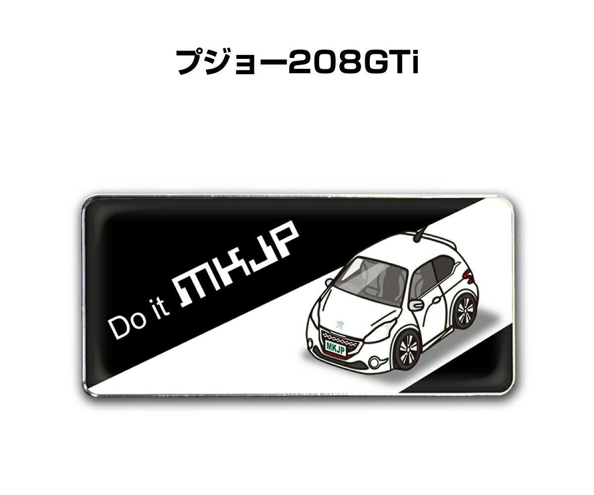 PR エンブレム 車種別 シンプル 車特集 プジョー 208 GTi 送料無.
